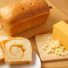 高級食パンブームに旋風を巻き起こす!チーズ食パン専門店『ふろまーじゅ』が美味しそう♪