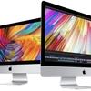 私が急遽iMacを購入した理由①〜まずはこれまでの経緯をご説明…〜
