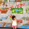 【トミカ博/福岡北九州体験レポ!】効率よく短時間でイベントを楽しむ方法をご紹介♡