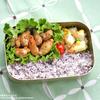 #134 鶏肉のバジルソテー弁当