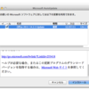 Office 2011 14.2.3 Update