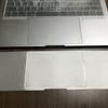 【ビジネス】MacBook Pro のココを守れ!LENTION  NEW 13インチMacBook Pro 2016-2018用 トラックパッド保護フィルム 内側保護シール (スペースグレイ)