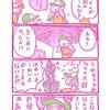 【漫画】Splatoon2に順調にはまっている