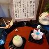 今週(5/17〜22)の季節の和菓子