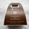 【ヴィタメール】ベルギー王室御用達のチョコレート「マカデミア・ショコラ」実食レビュー