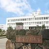 2021年度金沢医科大学総合型選抜・学校推薦型選抜