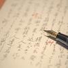 ブログ初心者が守っておくべき文章(言葉&表現)の統一