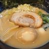 【食】藤沢南口の『松壱家』はフツーの家系【完全禁煙】