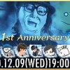 【BPF1周年記念】1st Anniversary開催!前夜祭から最終日までの内容を一気にご紹介【Dead by Daylight】