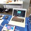 GGJで作ったゲームを展示してきました @ サイエンス・ワークショップ in けいはんな #精華町