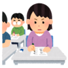 宅建登録実務講習ってどんな感じ?申し込みから授業、合格までを書いてみる