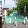 サイクリングロード 奈良自転車道(一般県道奈良西ノ京斑鳩自転車道線)