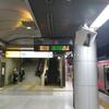 【晴れ!ときどき一人旅】東京駅~安房鴨川ローカル列車の旅