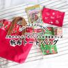 台湾伝統柄!カルディのオリジナルバッグは数量限定『帆布トートバッグ』 / KALDI COFFEE FARM