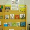 とある学校の図書館(六年生と同じ年に生まれた本たち)