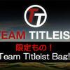 TEAM TITLEIST ゴルフバッグが新鮮なデザインで限定発売です。軽量で機動性に富むデザインです。。