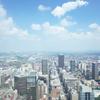 【ヨハネスブルグ】アフリカ一高い建築物!カールトンセンターを紹介!