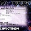 B'z LIVE-GYM 2019 -Whole Lotta NEW LOVE- 2019.09.04(幕張メッセ2日目)