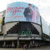 【ノヴォ】フィリピン/セブシティ