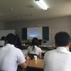 310 有田実践に学ぶ会&学級作りセミナーin唐津