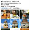 中国スターバックス2021夏限定ピクニック