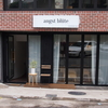 【韓国カフェ】弘大・上水エリアの雰囲気がお洒落なカフェ、angst blute