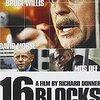その男「不運」で「手強い男」!!映画「16ブロック」