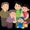 祖父母世代と発達障害の孫1
