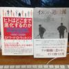 新刊2冊!