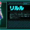映画「クレヨンしんちゃん」最新作に「新・鉄人兵団」リルル役でお馴染みの沢城みゆきさんが出演決定!