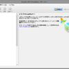 VirtualBoxでCentOSを動かす