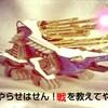 裾野市 縣社 佐野原神社  YZ-57(改造中🔩)