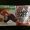 UHA味覚糖「HAPPY DATES」