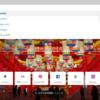 Windows 10 new Microsoft Edge の設定系画面を見てみましょう