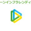 グリーンインフラレンディング分配日(2017年10月)