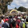 秋吉台ジオパークマラソン