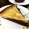 スタバの新商品『フランス産アップルのタルト』を食べてみた【スイーツ・口コミ・スターバックス】