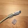 【ミフィ活】USBケーブルの保護カバーを買った。