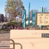 あの名曲が生まれた公園!?尾崎ファン必見!聖地巡礼『練馬区立向山公園』とおまけのおまけでフォトジェニックな壁がある『みどり児童遊園』♩