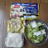 今日の夜は白菜クリーム煮をいただきます。