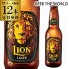 ライオン ラガー 瓶  330ml 12本 輸入ビール 海外ビール スリランカ