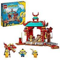 【LEGO 新製品情報!】レゴ ミニオンズ (いつのまに…)【2021年4月26日発売】