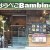 【オススメ5店】盛岡(岩手)にあるカフェが人気のお店