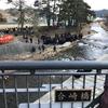 岐阜県観光大使の伝統紹介~斐太高校、白線流し~