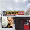 札幌市・北区・篠路エリア、半身揚げが大人気のお弁当屋さん「けっぱる屋 篠路店」へ!!~1キロ弁当もオススメだけど、塩ザンギ弁当も最高!!晩御飯のおかずも買えちゃう!!~