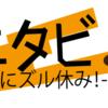 しばらく無料でヘッダーデザインとブログコンサルやるよ!9月のブログ月収報告!