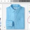 ユニクロのシャツがどうも合わない。その訳はパターンが一つだから