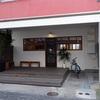 中板橋「1 ROOM COFFEE(ワンルームコーヒー)」〜あんバタートーストブームの火付け役〜