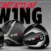 タイトリストから新ドライバーTSシリーズの販売開始です。PGAツアーでもお馴染みカスタム使用も同時に受け付け開始です。。
