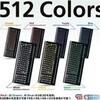 512色LEDキーボード『KZP-LED512』
